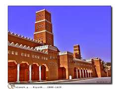 (Salamah.y) Tags: blue building architecture photography islam religion saudi arabia winner ribbon build riyadh masjid islamic ksa    yousef salamah masjed hds   blueribbonwinner      jamea