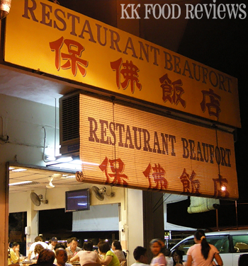 Beaufort Restaurant