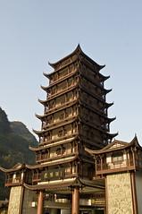 DSC_7782 (Alps Wen) Tags: landscape nikon scene nikkor hunan zhangjiajie d300 wulingyuan 2470 2470mmf28g worldnatureheritage