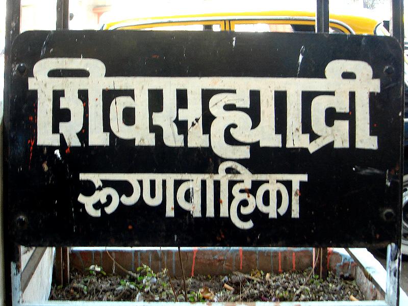 2 Typefaces, Same Message