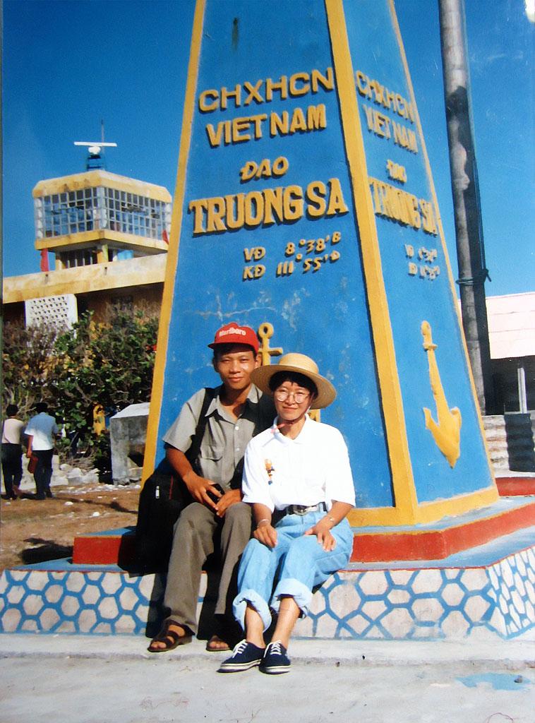 voi My Hoan - TSa 496