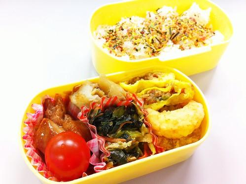 今日のお弁当 No.162 – 緑黄野菜