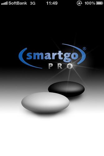 SmartGoPro (6)