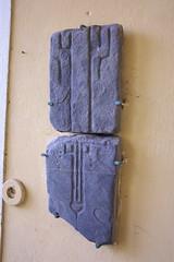 Eigg 2004-385. Early Stone Cross (SueWalkerWhite) Tags: scotland highlands eigg smallisles