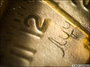 Ray (m.artau) Tags: macro closeup golden nikon ray time watch memory eternity twelve personalexhibition theunforgettablepictures theperfectphotographer alarecherchedutempperdu