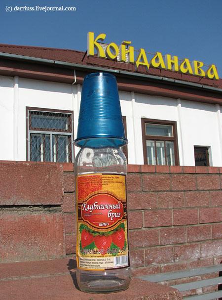 koidanovo_06