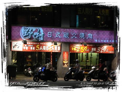 Taiwan_day4_015