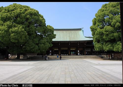 2008_tokyo_0485
