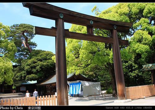 2008_tokyo_0474