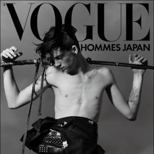 Vogue Japón