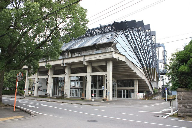 Miyakonojo City Hall (former)