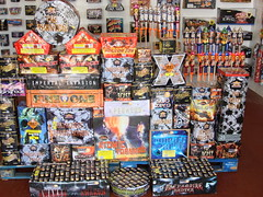 Giant Bonfire - A Display of EPIC Proportions (EpicFireworks) Tags: colour fireworks guyfawkes firework burst pyro sparks 13g epic pyrotechnics ignition singleignition