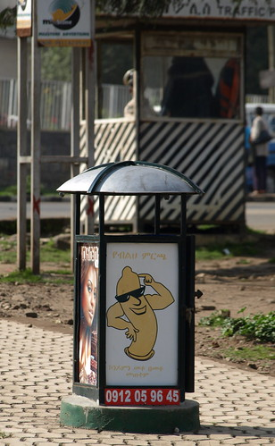 Papelera preventiva en Addis Abeba