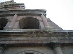 Coliseum exterior detail