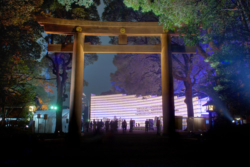 Meiji Jingu Lightened 09
