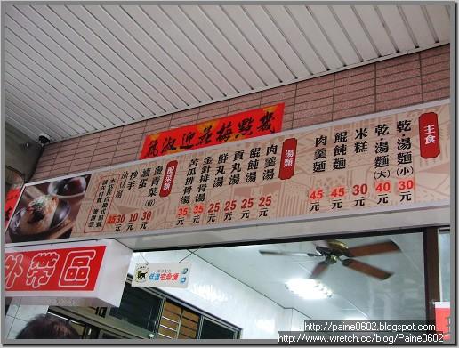 清水王塔米糕