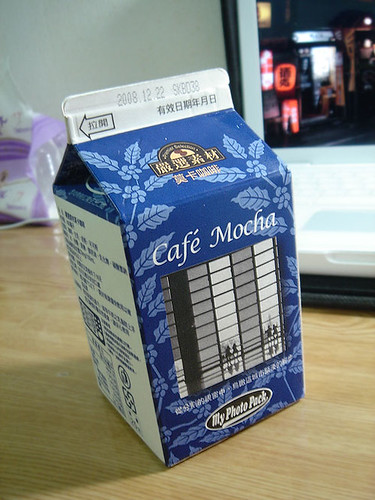 嚴選素材 Café Mocha