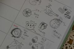 My bento illustrations (luckysundae) Tags: kawaii bento japanesefood obento facefood charaben kyaraben キャラ弁