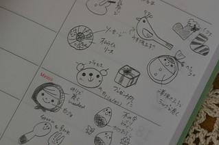 My bento illustrations