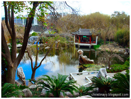 The Chinese Garden of Friendship (谊园)