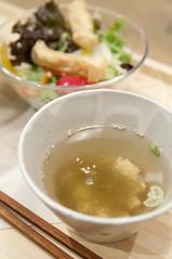スープ, はらのキッチン, 吉祥寺