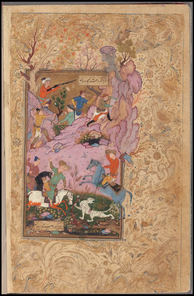Khaqani MS d
