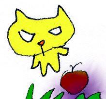 毒リンゴ補正
