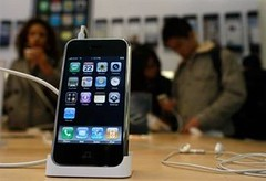 Apple announces cheaper 3G iPhone