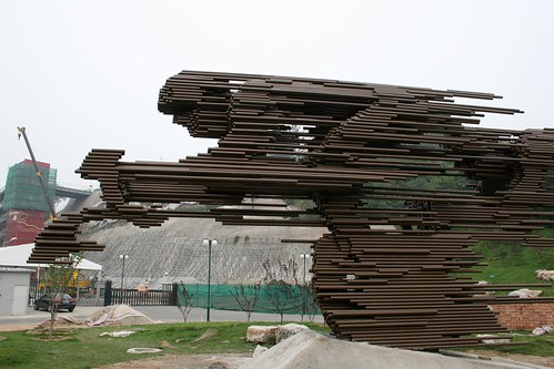 Laoshan Velodrome Art (by niklausberger)