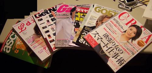 雑誌まとめ買い