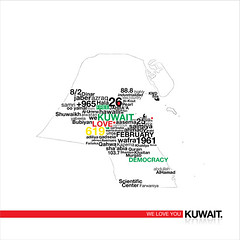 Kuwait Typo (abdull) Tags: red love typography design artwork map text kuwait typo q8 abdullah typograph alhamad kuwaitigraphicdesigner