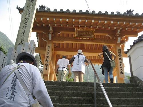 Shikoku pilgrimage(73 Shusshakaji Temple,出釈迦寺)