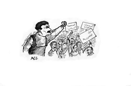 ٢٠٠٨: عام العمال