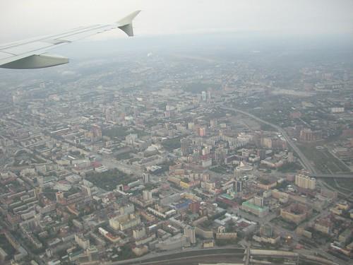 Novosibirsk from above ©  zhaffsky