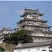 姫路城:Himeji Castle (姫路城)