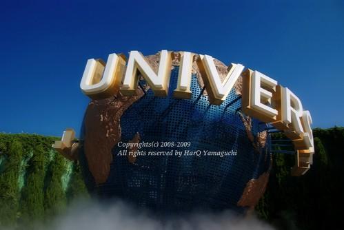Universal Studio JAPAN #001 / Emblem