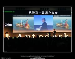 Autodesk University China Autodesk Senior Vice President Patrick Williams