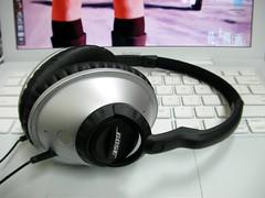 Bose around-ear headphones