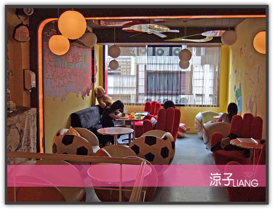 娛樂餐飲新空間07