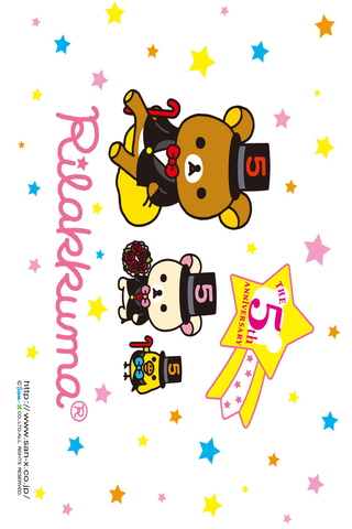iPhone / iPod touch Wallpaper rilakkuma8