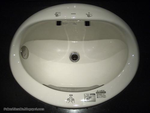 Lavandino - Toilet
