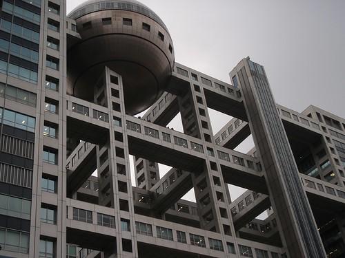 Edificio de la TV