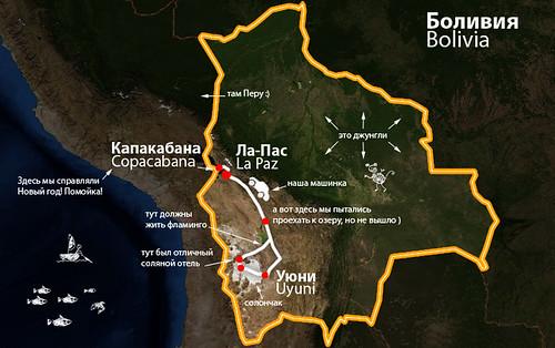 Боливия карта