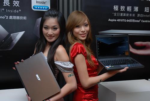 Acer ULV筆電體驗會31.JPG