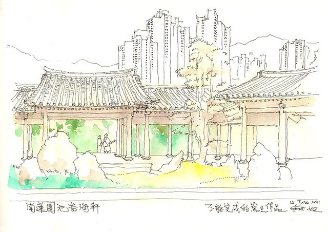 What is Public Space? Unfinished Sketch at Nan Lian Garden 公共空間? 未完成的南蓮園池寫生作品