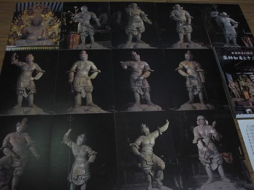 新薬師寺-08