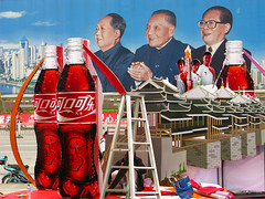 What would Mao think (Life in AsiaNZ) Tags: china people advertising chinese beijing culture coke torch changing cocacola olympic patriotism imperialism 2008 cultural fever nanning advertisments dengxiaoping guangxi maozedong jiangzemin flickrgiants