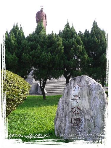 Taiwan_day1_007