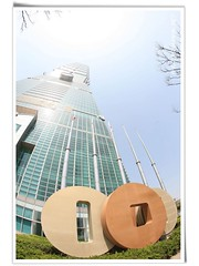 101 (Narwal) Tags: china building canon roc fisheye 101 taipei 15mm      101