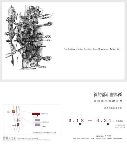 Line Drawing Of Taipei City